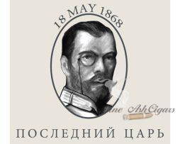 caldwell_the_last_czar